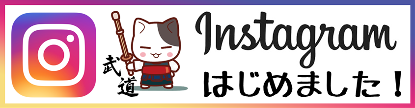 木更津店 Instagram